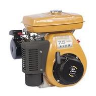 【人中之農】Robin EY28乾式引擎7.5HP