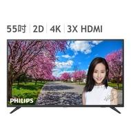"""好市多 Philips 55"""" 4K Ultra 液晶顯示器含視訊盒 55PUH6183"""