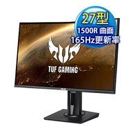 ASUS華碩 VG27VQ 27型 VA曲面 1500R曲率 165Hz更新率電競螢幕(內建喇叭)