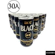 UCC BLACK 無糖黑咖啡(一箱/30入) 共2箱 885463