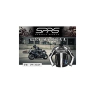 【速比爾】ASJ04 騎士競技夾克 防摔外套 運動夾克 CE護具 休閒外套 反光片 重機/越野騎士 SPR-ASJ04