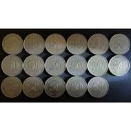 1967 - 1988 syiling lama Parlimen 50 Sen Malaysia 17 keping.