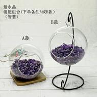 消磁碗   天然水晶消磁碎石手鍊凈化白黃粉紫黑曜水晶碎石消磁器皿盒碗 【AA177】