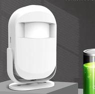 歡迎光臨感應器店鋪商用進門充電門鈴鐺紅外線叮咚語音提示迎賓器 家 夏洛特居家名品