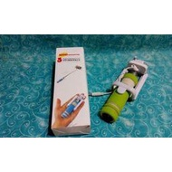 Mini Monopod 迷你線控自拍棒/自拍桿/自拍神器