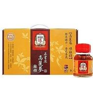 正官庄 高麗蔘雞精 62ml X9入 禮盒組