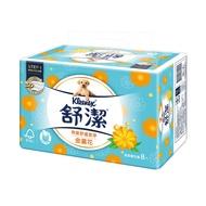 (會員點數兌換禮)舒潔 特級舒適金盞花抽取衛生紙 90抽x8包/串