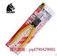 日本原裝KEIBA馬牌鉗 電工薄刃斜嘴鉗 NH-218 NH-228 斜口水口鉗