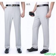 夏季超薄款中年男士西褲桑蠶絲垂感直筒男褲商務正裝免燙西裝褲