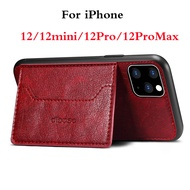 Apple Iphone 12 12mini 12Pro 12ProMax Leather Pattern Cover Phone Case