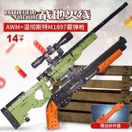[7-4]兼容樂高星堡AWM狙擊槍溫徹斯特散彈槍男孩拼裝積木槍玩具XB24001