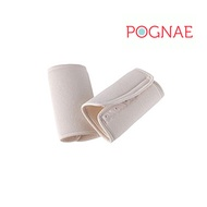 Pognae 100% Organic Cotton Teething pads (For All new No.5 No.5 Plus Orga plus) Genuine /Authentic