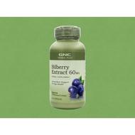 【StarPukPuk美國代購】GNC Bilberry 天然草本 北歐藍莓 山桑子 山桑果膠囊食品 60mg 100顆
