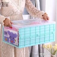 可折疊家用收納箱書箱學生折疊零食收納盒塑料整理箱透明盒子收納