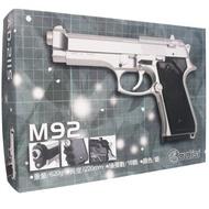 台灣製 空氣槍 AD-211S BB槍 M92(銀色) /一支入(促680) 加重型 手拉空氣槍 玩具槍-佳