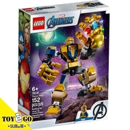 樂高LEGO SUPER HEROES AVENGERS 薩諾斯機甲 玩具e哥 76141
