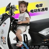 電動車兒童摩托車電摩自行車踏板車小寶寶安全座椅前置單【現貨】11-13【快速出货】