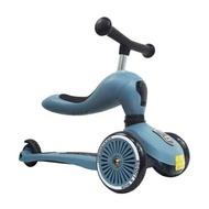 奧地利 Scoot&Ride Cool飛滑步車/板車-岩石藍