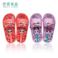 IPANEMA・童鞋・LOL SURPRISE SLIDE系列・(型號:26326)・巴西集品