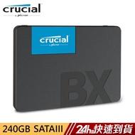 [滿額95折]Micron 美光 Crucial BX500 240GB SSD 固態硬碟 蝦皮24h