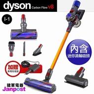Dyson 戴森 V8 SV10E Carbon Fibre motorhead 無線吸塵器 吸力比V10大 保固2年