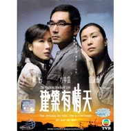 TVB Drama : The Building Blocks of Life DVD (建筑有情天)