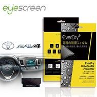 EyeScreen TOYOTA RAV4 特仕影音版 Everdry PET 車上導航螢幕保護貼(無保固)