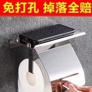 衛生紙架304不鏽鋼捲紙架衛生間紙巾盒廁所放手機廁紙架浴室紙巾架免打孔1