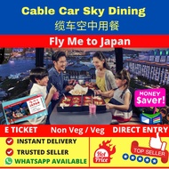 Cable Car Sky Dining - Fly me to JAPAN