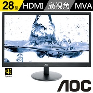 【AOC】M2870VQ 28型MVA Full HD超廣視角液晶螢幕