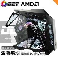 【限時促銷】浩瀚無垠AMD 主機 R9 3950X/ROG-STRIX-RTX2080Ti-A11G-GAMING