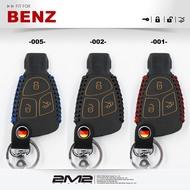 BENZ W202 W203 W208 W209 W210 W211 ML350 賓士汽車 晶片 電子鑰匙皮套 鑰匙包