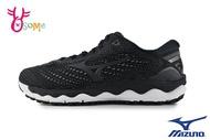 自訂貨號 Mizuno 美津濃 成人男款 WAVE SKY 3 SW 寬楦 慢跑鞋 運動鞋 路跑 馬拉松 H9254#黑色 奧森