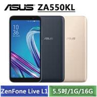 ASUS ZenFone Live L1 (ZA550KL) 1G/16G-【送原廠殼+玻璃保護貼+棒棒糖補光燈+魔術萬用巾+氣囊手機支架+觸控筆】