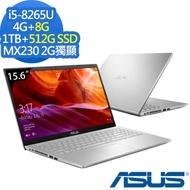 ASUS X509FJ 15吋筆電 i5-8265U/12G/1T+512G/MX230特