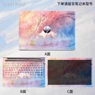 hp HP EliteBook 850/840/830/820/810 G6/G5/G4/G3 computer stickers notebook protective film cover shell keyboard screen wallpaper stickers accessories