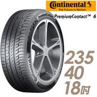【Continental 馬牌】PremiumContact 6 舒適操控輪胎_單入組_235/40/18(PC6)