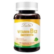 【Lovita愛維他】緩釋型維生素B12 (60錠)
