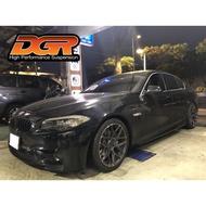 MS改避震【 DGR 避震器 BMW - F10 專用  】2018