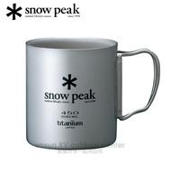 【日本 Snow Peak】Titanium Doublue Wall 450-SP鈦金屬雙層杯 450ml/雙層斷熱鈦合金折疊把手.隨身杯/MG-053R