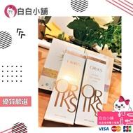 💕💕白白小舖💕💕韓國ORIKS 2020金鑽高效超持妝防曬組(粉餅12gx2+氣墊棒30mlx2)