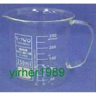 頤和~【玻璃燒杯】有柄玻璃燒杯 規格:3L~5L