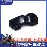 新品上市適用雅馬哈FZ1/N/S 06-11摩托車改裝儀表碼表外罩公里表殼表盤罩