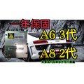新-Audi 奧迪 HID 大燈穩壓器 大燈安定器 A6 A8