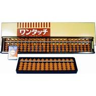 【文具通】日本丸一高級 M6000 自動式算盤 4x22檔(樺玉) B2020010