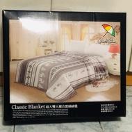 超大雙人雲絲絨毯 classic blanket 雙面印花 全新 雨傘牌 毛毯 被子