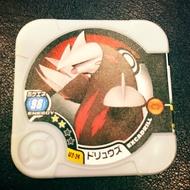 神奇寶貝 tretta U2 第八彈 第8彈 二星 2星 龍頭地鼠