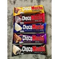 【BOBE便利士】菲律賓 MULTIRICH CHOCO MUCHO 夾心威化棒 單包裝