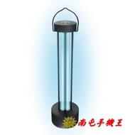 @南屯手機王@ G Plus GP紫外線殺菌燈 【宅配免運費】