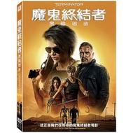 魔鬼終結者:黑暗宿命 (福斯)DVD
